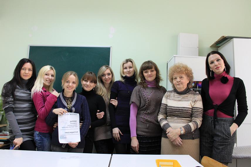 Sewing School - our way